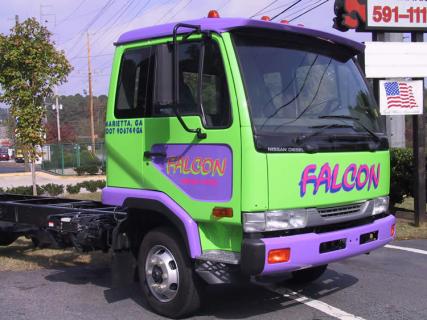 falcon-2jpg_size450x320_bgffffff_fsc0703d71c6bbf2edc6e5d657fea1be52_tr1_p0